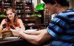 Как мутить с девушкой – Как замутить с девушкой на работе, в школе, у которой есть парень? \ Книга Разума