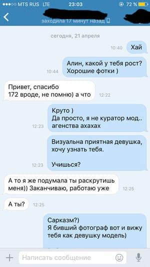 trahayutsya-chto-sprashivat-u-devushki-feyssitting-domina