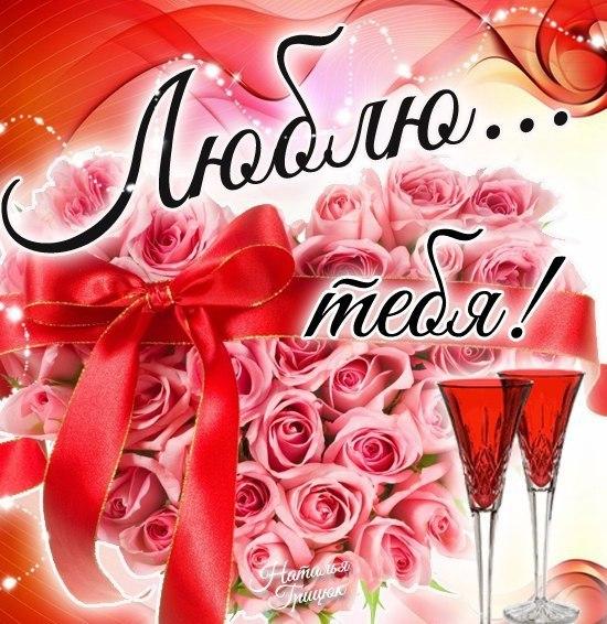Комплимент любимой – Комплименты любимой девушке – нежные, ласковые, красивые