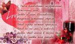 Пригласить на свидание девушку в стихах – Sms Приглашения – смс любимому человеку, романтические sms, эротические смс, sms валентинки, поздравления