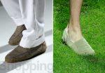 Туфли мужские классификация – Классификация обуви. Часть 2: летняя мужская обувь | Блогер Tofsla-and-Vifsla на сайте SPLETNIK.RU 1 июня 2012
