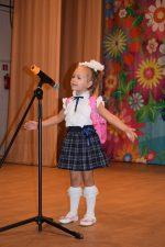 Ю дк – В Доме культуры им. Ю. Гагарина 23 сентября состоялся фестиваль детского творчества среди детей дошкольного возраста «Си-ми-до-мик»