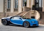 Bugatti chiron технические характеристики – Bugatti Chiron 2017-2018 цена, технические характеристики, фото, видео тест-драйв Широна
