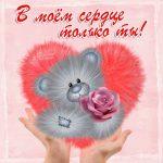 Ласковые смс слова девушке – Смс любимой девушке «скучаю» красивые слова (до слез)