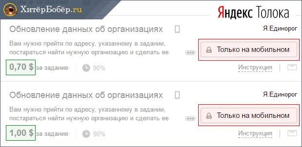 Самые задаваемые вопросы в интернете – AdsMarket — Топ — десятка — Яндекс составил ТОП самых популярных вопросов посетителей