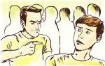 Что значит личные оскорбления – Что для вас личное оскорбление?