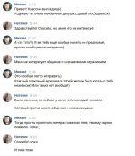 Знакомство пикап – Как соблазнить и познакомиться с девушкой / Соблазнение и пикап девушек / Флирт и знакомства