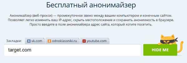 Прокси анонимайзер youtube open