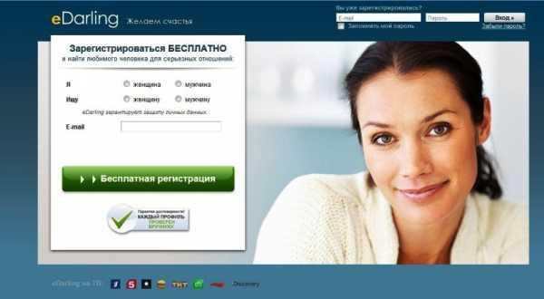 Арсеньевский сайт знакомств