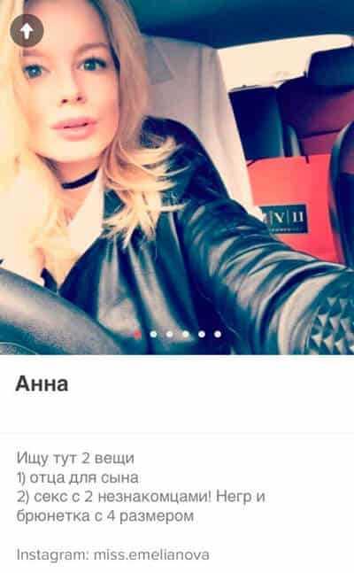 vk-mamochki-chekch-eblya-v-glotku-dlinnogo-huya-porno