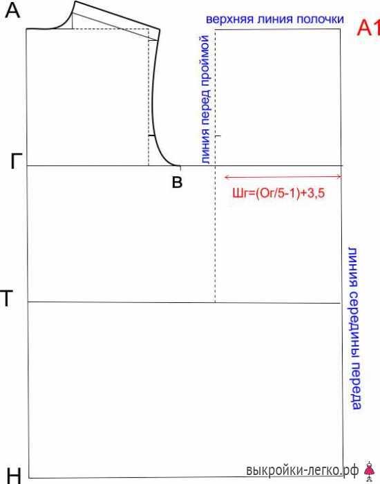cc2b8f12afe Провести перпендикуляр к средней линии переда через точку А1