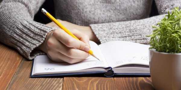 Написать про желания секса к парню письмо