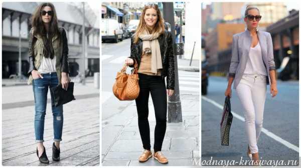 2ad76121d69f Стиль казуал что такое – варианты кэжуала в одежде для женщин до и ...
