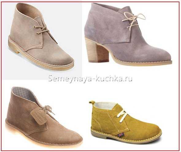 0fc5fb1fe А по своему крою они очень сильно похожи на следующий вид обуви ЧУККА. По  сути дезерты это одна из разновидности ботинок чукка. Давайте же рассмотрим  этот ...